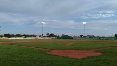 Photo of Suspenden todos los eventos públicos deportivos, sociales y culturales en El Fuerte